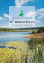 15th Annual Report 2017